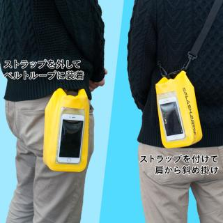 【iPhone SE/6/6 Plusケース】AppBank×週刊アスキー 究極防水バッグ_7