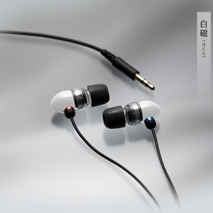 iPhone6 Plus 茶楽音人 さらうんど Donguri-楽(RAKU) イヤホン 白磁_0
