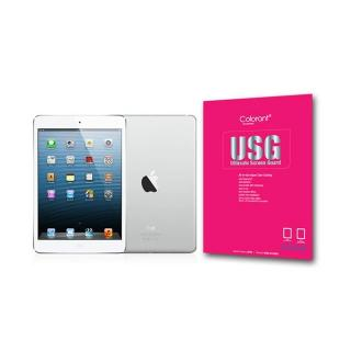 USG - Ultimate Screen Guard iPad mini/2/3液晶保護フィルム_3