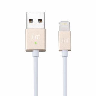 [1m]充電LEDランプ付き Lightningケーブル JustMobile AluCable LED ゴールド