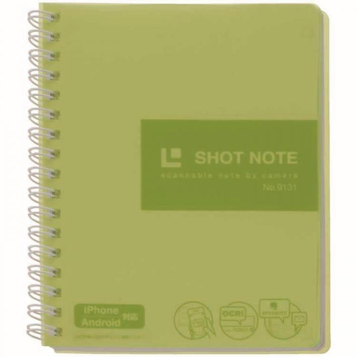 ショットノート 透明表紙 ツインリングM 黄緑_0