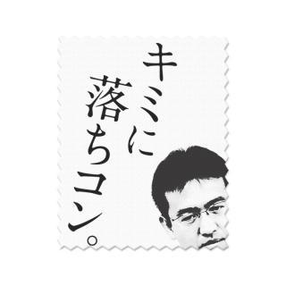 マックスむらいのアンチグレアフィルム  iPad mini/2/3落ちコンクリーナー付_2