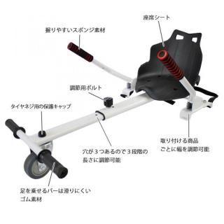 Kintone オプションパーツ Gear ホワイト_1