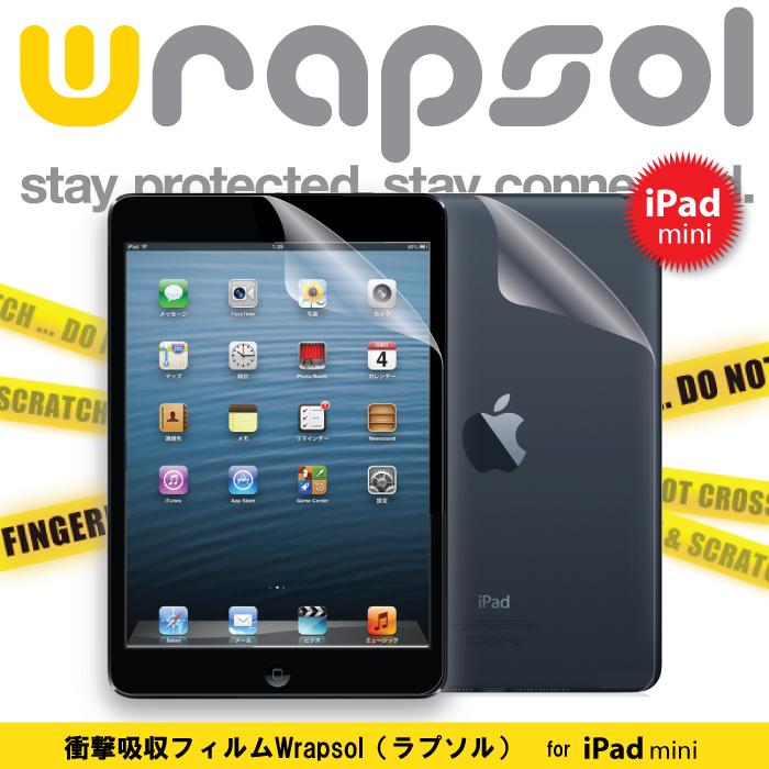 【iPhone SE/5s/5ケース】Wrapsol ULTRA Screen Protector 前面背面フィルム iPad mini/2/3対応_0