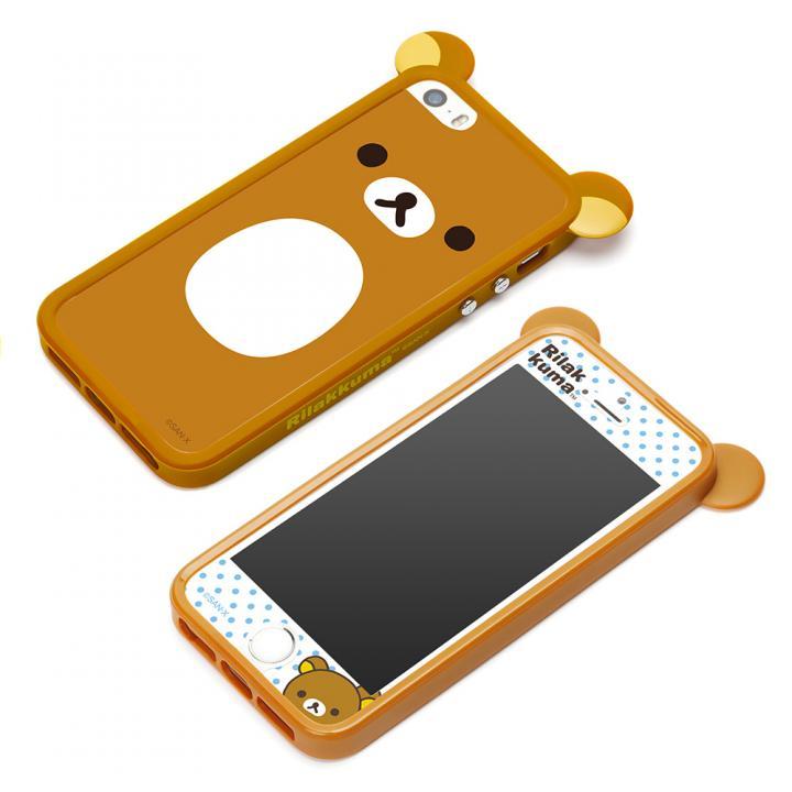 トータルコーディネートできる スターティングTPUバンパーセット リラックマ iPhone SE/5s/5バンパー