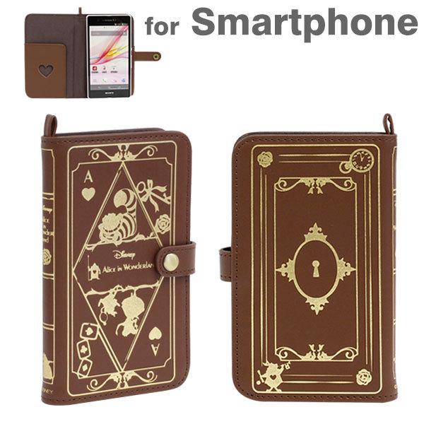 iPhone SE/5s/5 ケース ディズニーキャラクター/Old Book 手帳型ケース スマートフォン(アリス・イン・ワンダーランド/ブラウン)_0