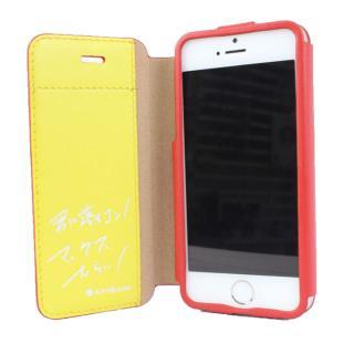 【iPhone SE/5s/5】マックスむらいのiPhone SE/5s/5 レザーケース_3