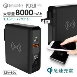 SuperMobileCharger モバイルバッテリー ACコンセント付 Qi 8000mAh QC4 QC3.0 PD3.0 ブラック【7月上旬】