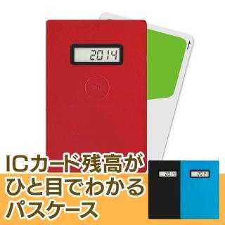 ICカード専用 残高表示機能付パスケース miruca(ミルカ) レッド【1月中旬】