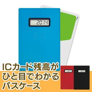 ICカード専用 残高表示機能付パスケース miruca(ミルカ) ブルー【1月中旬】