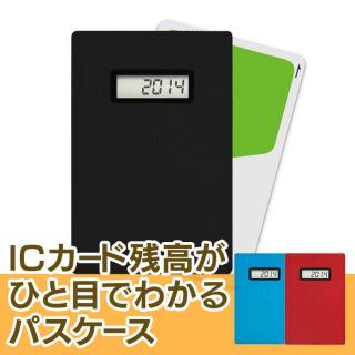 ICカード専用 残高表示機能付パスケース miruca(ミルカ) ブラック【1月中旬】
