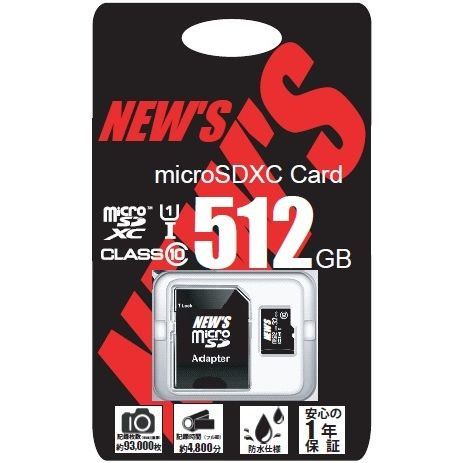 NEW'S microSDXC 512GB class10 UHS-1_0