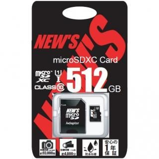 NEW'S microSDXC 512GB class10 UHS-1【7月上旬】
