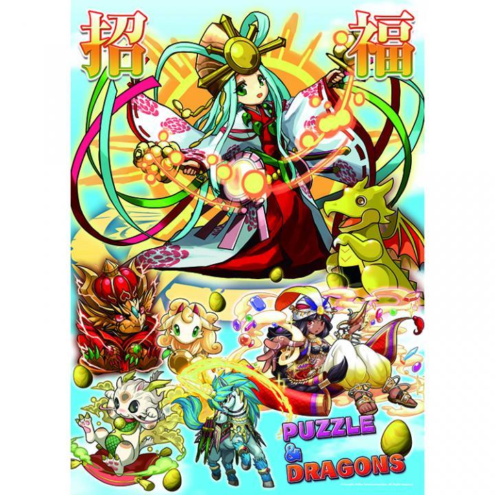 [2017夏フェス特価]パズドラ B2ポスター アマテラスオオカミ 招福