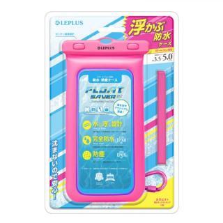 浮く防水・防塵ケース「FLOAT SAVER」 5インチ ピンク 多機種(iPhone/Andoroid)対応