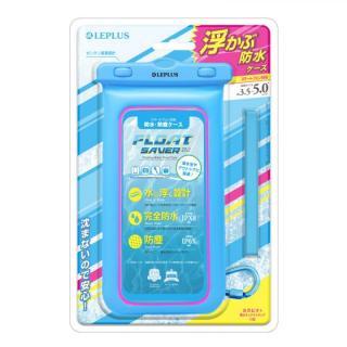 浮く防水・防塵ケース「FLOAT SAVER」 5インチ ブルー 多機種(iPhone/Andoroid)対応