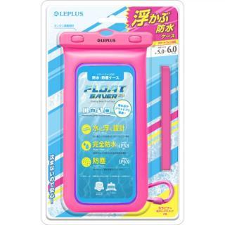 浮く防水・防塵ケース「FLOAT SAVER」 6インチ ピンク 多機種(iPhone/Andoroid)対応