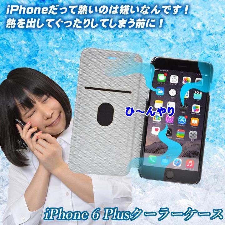 冷却シート付手帳型クーラーケース iPhone 6 Plus