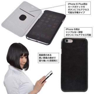 【iPhone6 Plusケース】冷却シート付手帳型クーラーケース iPhone 6 Plus_3