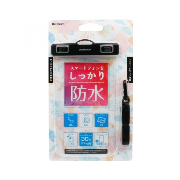 iPhone XR/XS/XS Max ケース スマートフォン用 防水ケース オールクリアタイプ  ブラック_0