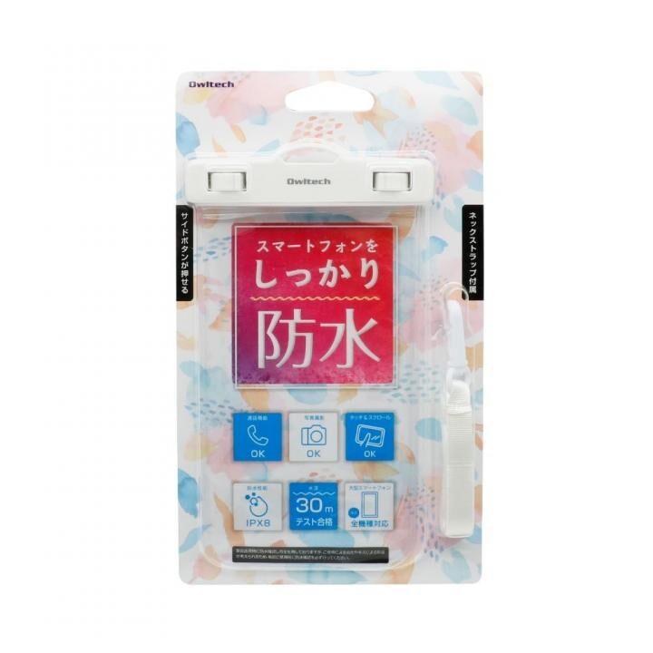 iPhone XR/XS/XS Max ケース スマートフォン用 防水ケース オールクリアタイプ  ホワイト_0