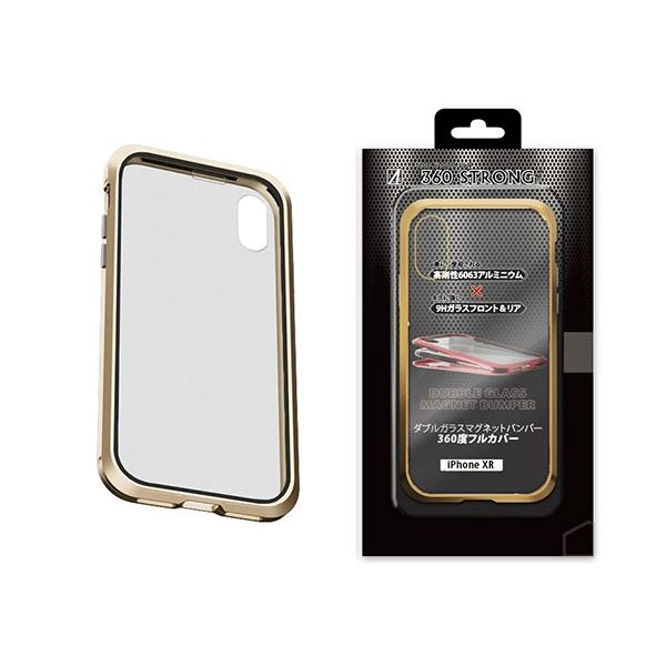 iPhone XR ケース アルミバンパー 360STRONG ゴールド iPhone XR【7月下旬】_0