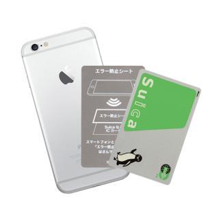 【iPhone6s/6ケース】磁気エラー防止シート付属 PhoneFoam FURY リング版 レッド iPhone 6s/6_2