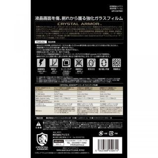 【iPhone SE/5s/5フィルム】【0.25mm】クリスタルアーマー 超薄膜強化ガラス 液晶保護フィルム  iPhone SE/5s/5c/5_2