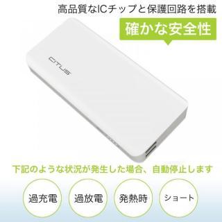 [10000mAh] CITUS NEO X1 モバイルバッテリー_6