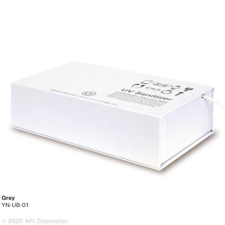 紙箱でできた紫外線除菌ボックス グレー【1月下旬】_0