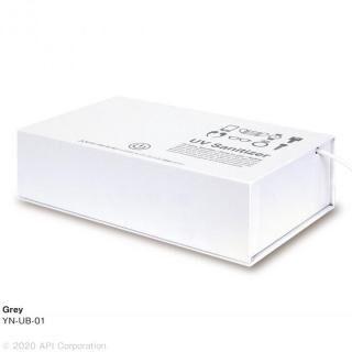 紙箱でできた紫外線除菌ボックス グレー
