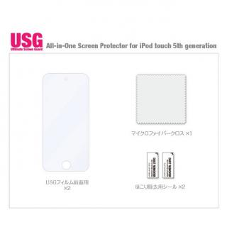 USG - Ultimate Screen Guard  iPod Touch 5_5