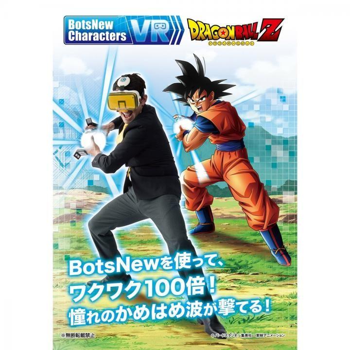 BotsNew Characters VR DRAGON BALL Z_0