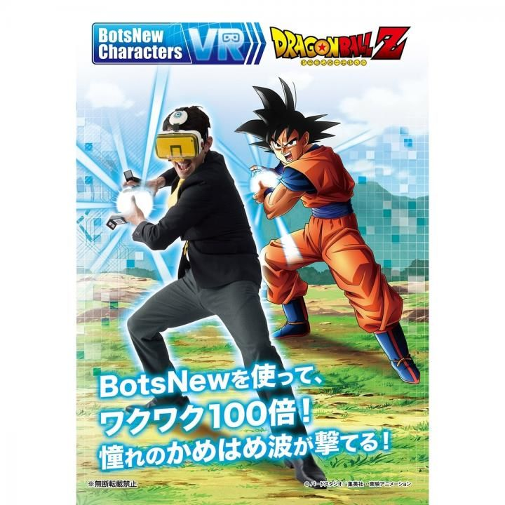 BotsNew Characters VR DRAGON BALL Z