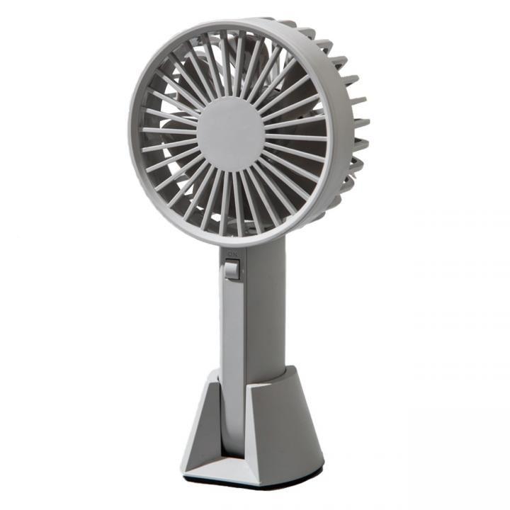 VH  ハンディー USB ファン 扇風機 グレイ_0