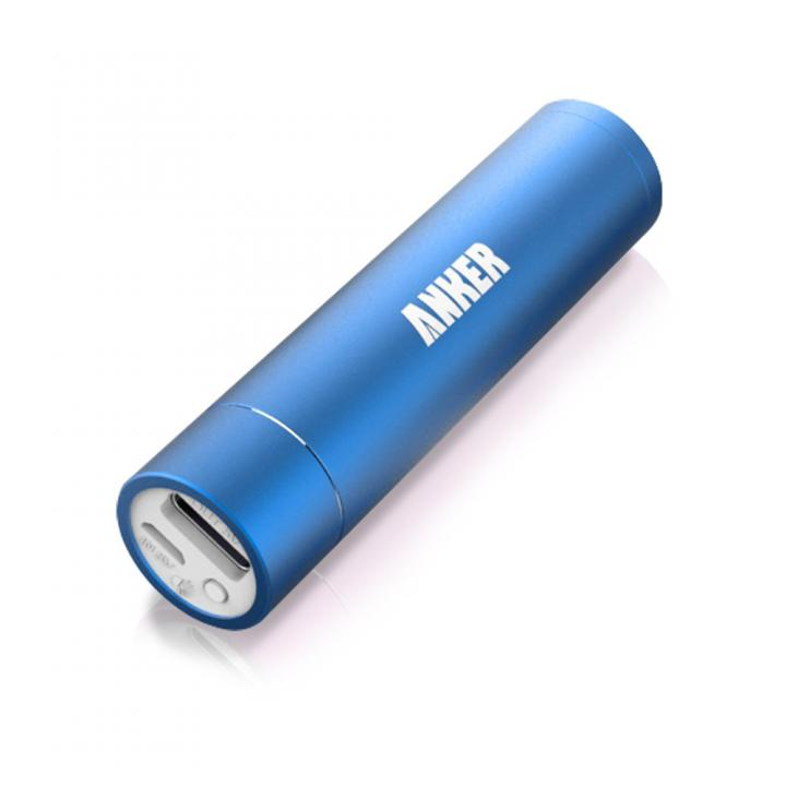 [3000mAh]バックにすっきり収まるスティック型 Anker Astro Mini モバイルバッテリー ブルー_0