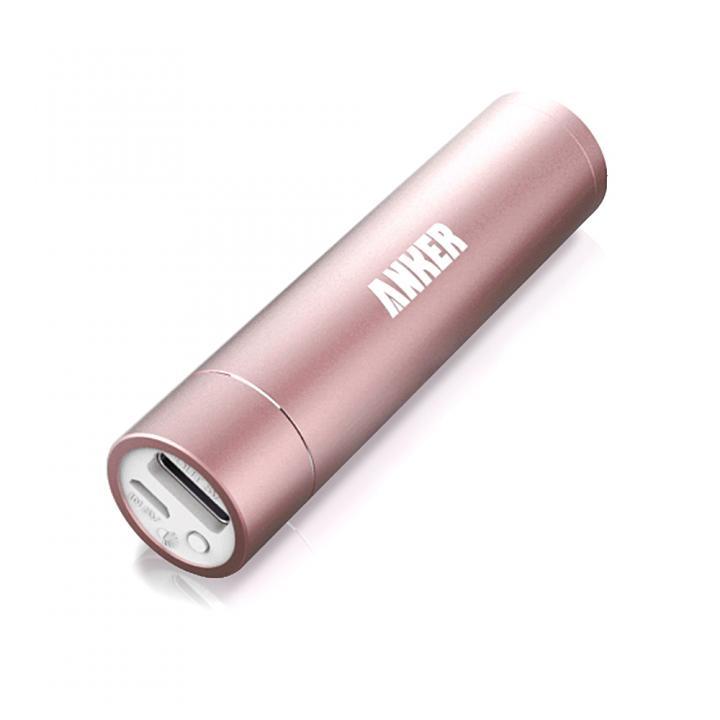 [3000mAh]バックにすっきり収まるスティック型 Anker Astro Mini モバイルバッテリー ピンク_0
