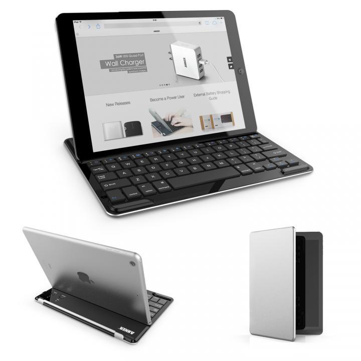 Anker iPad Air ウルトラスリムキーボードカバー