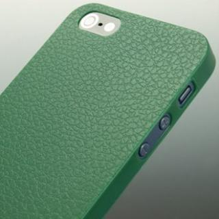 Skinny Fit Case  iPhone5 2nd Edition:リッチモデル(グリーン)