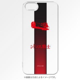 iPhone SE/5s/5 ケース シドニアの騎士 播種船(ハシュセン) シドニア iPhone SE/5s/5ケース