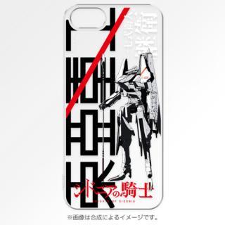 【iPhone SE/5s/5ケース】シドニアの騎士 一七式衛人 白月改 継衛(ツグモリ) iPhone SE/5s/5ケース