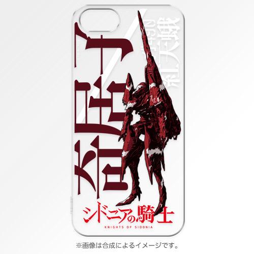 iPhone SE/5s/5 ケース シドニアの騎士 ガ490 紅天蛾(ベニスズメ) iPhone SE/5s/5ケース_0