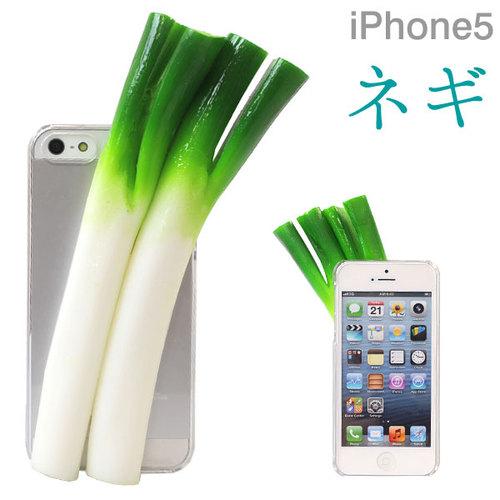 iPhone SE/5s/5 食品サンプルケース iPhone 5 ネギ_0