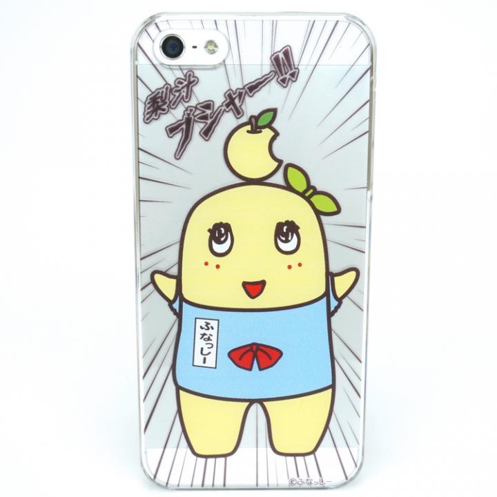 【iPhone SE/5s/5】ふなっしー iPhone5ケース(アップ)_0
