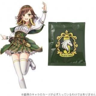 モカデミアコーヒーアソート9袋パック(カード3枚)【7月上旬】