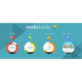 タイムリーに情報を把握 スマートウォッチ iOS対応 Moto 360 Mens 42mm ブラック/ブラックレザー_6