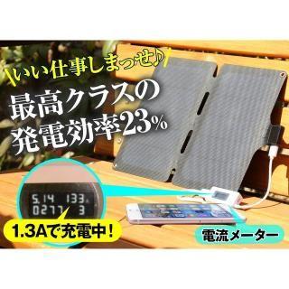 ソーラー充電器 ソーラークラフト 単品_1