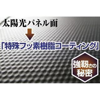 ソーラー充電器 ソーラークラフト 単品_3