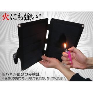ソーラー充電器 ソーラークラフト 単品_6