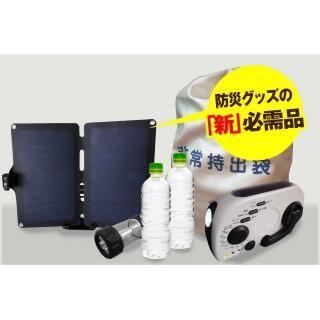 ソーラー充電器 ソーラークラフト 単品_8